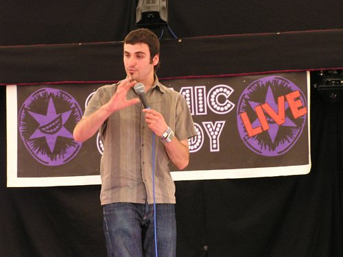 Patrick Monahan @ GuilFest 2004